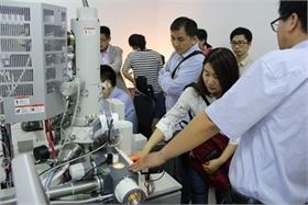 New-China-Cryo-Facility-Opens.jpg.jpeg